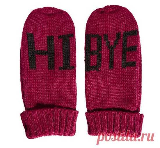 Привет привет... Пока пока... / Перчатки и варежки / Модный сайт о стильной переделке одежды и интерьера