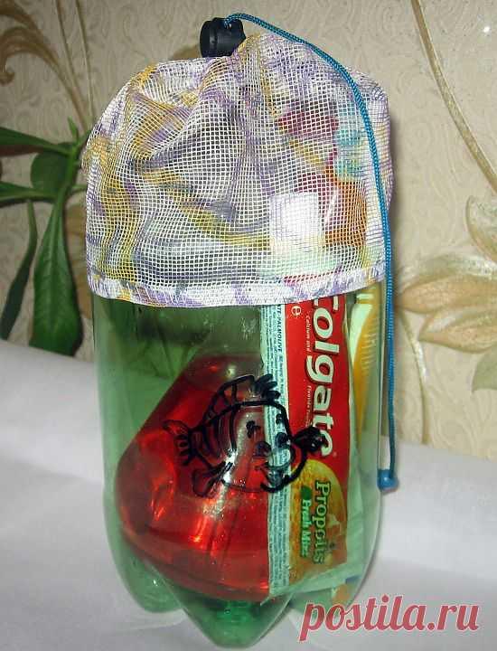 (+1) - Сделала ребенку в лагерь вот такой контейнер для душа :) | Хвастуны и хвастушки