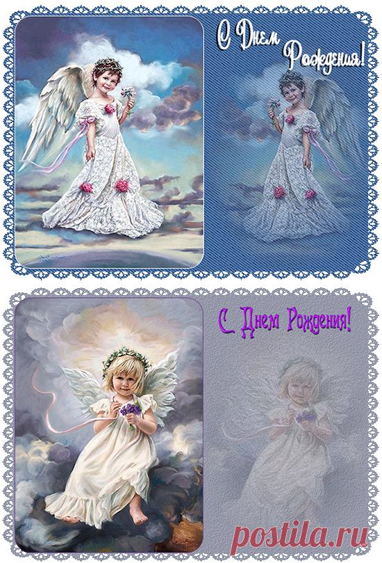 Фото, картинка с днем рождения с ангелочком