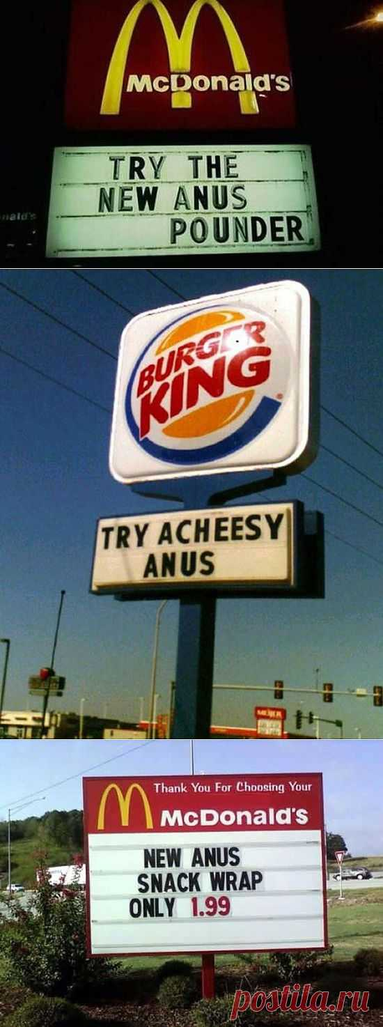 Dirty Fast Food Signs (17 Photos) | FunCage