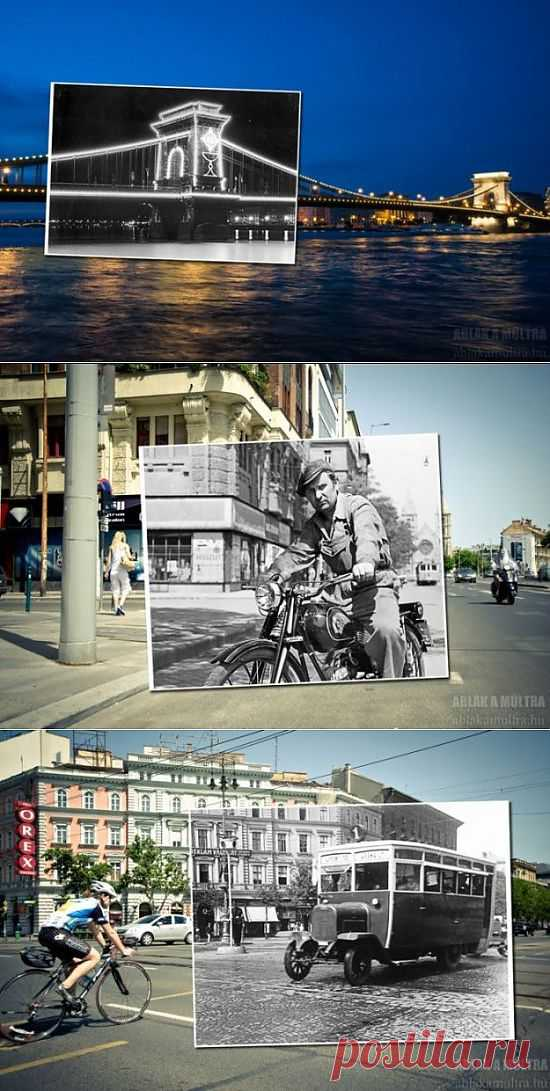 Today to the Past (25 Photos) | FunCage