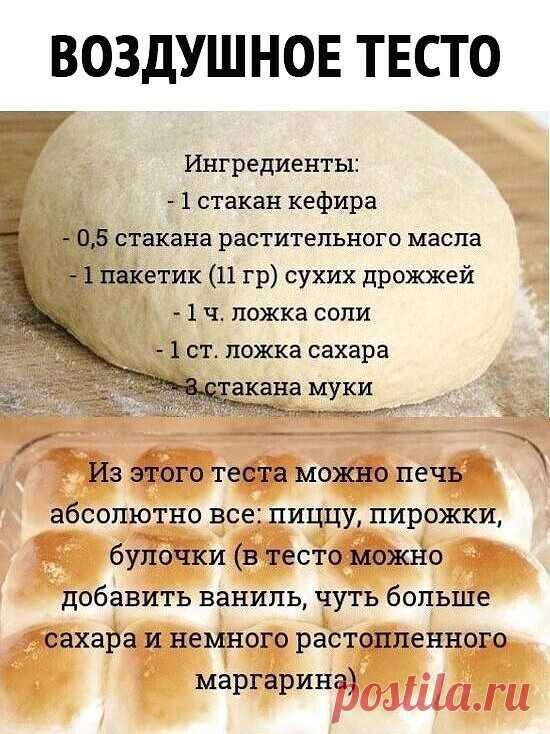 Отличный рецепт