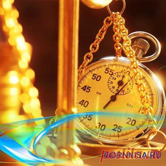 Время - деньги - Полезное - ГОРНИЦА.РУ / GORNNISA.RU