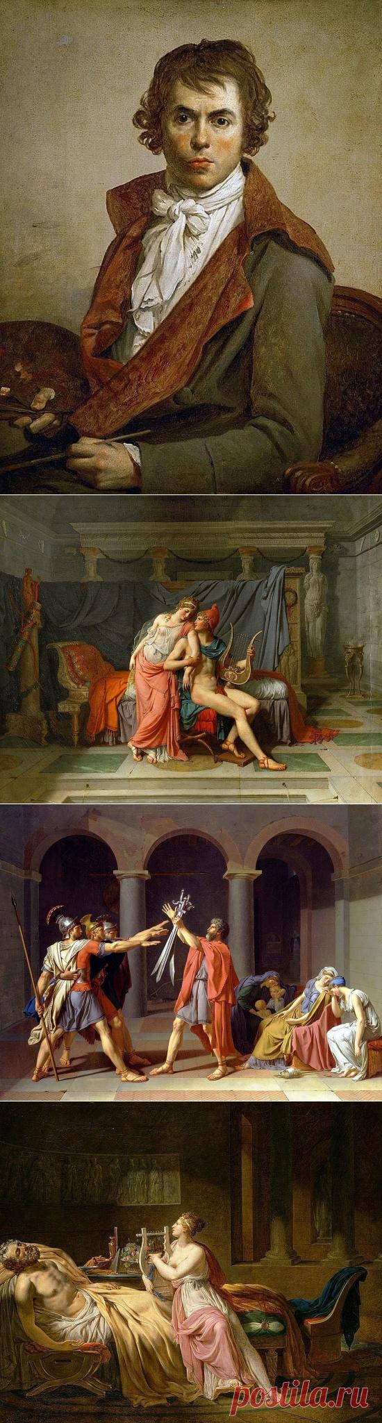 Художник Жак-Луи Давид (Jacques-Louis David) | Картины