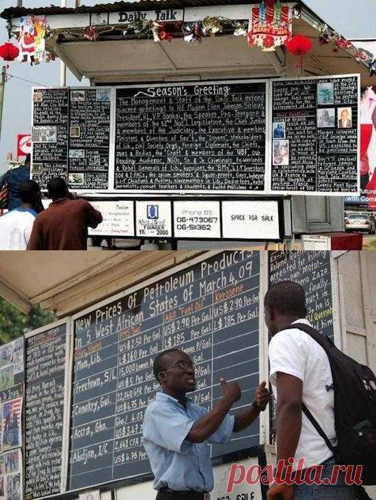 Энтузиаст Альфред Сирлиф из Либерии уже 12 лет ведет «оффлайновый блог» на обочине дороги…