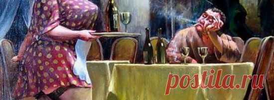 Потрясающе остроумные одностишья Haтальи Резник Часть 1 - 7 Июня 2018 - NewRezume.org