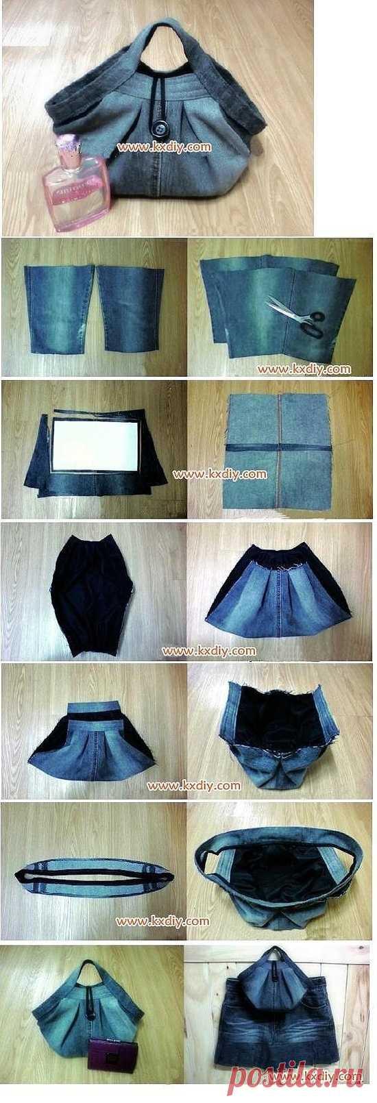 Сумка из джинсов (Diy) / Переделка джинсов / Модный сайт о стильной переделке одежды и интерьера