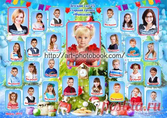 Новогодние виньетки для детских садиков и начальной школы