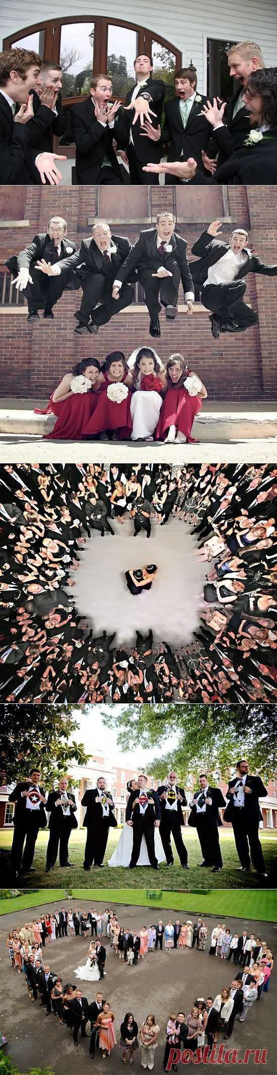 45 отличных идей для свадебного фото (трафик) / Фото (идеи съемок) /