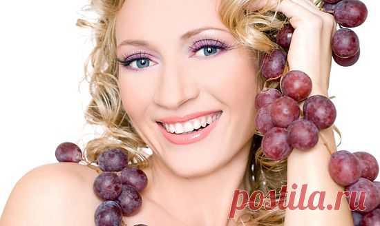 Маски и пилинги с виноградом.