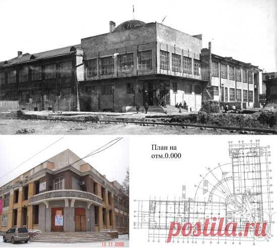 Novosibirsk, la calle Eltsovsky, la casa № 5 DK por ello. De Kirov\u000d\u000a\u000d\u000aEn Novosibirsk hasta hay un edificio (ahora – la Casa de la cultura nacional por ello. G.Zavolokina), proyectado y construido en 1930х los años, cerca de que los ejes del plan están situados bajo la esquina, sólo pocos 90 grados menores (aproximadamente 86), así que es más lógico llamarlo \