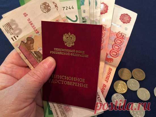 Почему в России маленькие пенсии и когда они будут от 20 тыс. рублей Пенсионная система нашей страны очень запутанная, однако в ней чётко видны ряды элементов, которые мы считаем откровенно не справедливыми! Но при этом в плане по индексации пенсии прописано что скоро