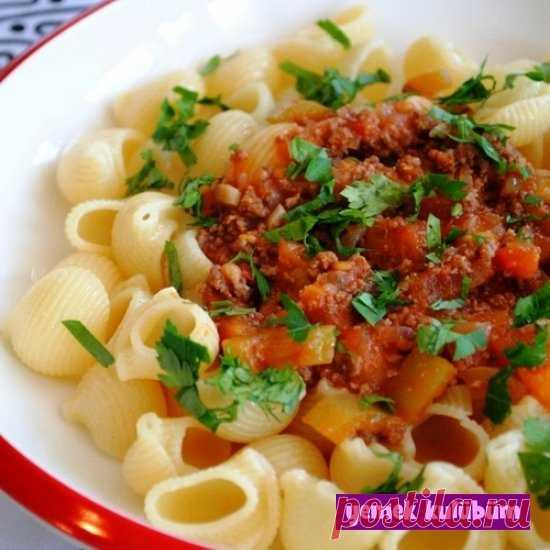 Kıymalı Makarna Tarifi - Yemek Kulübüm