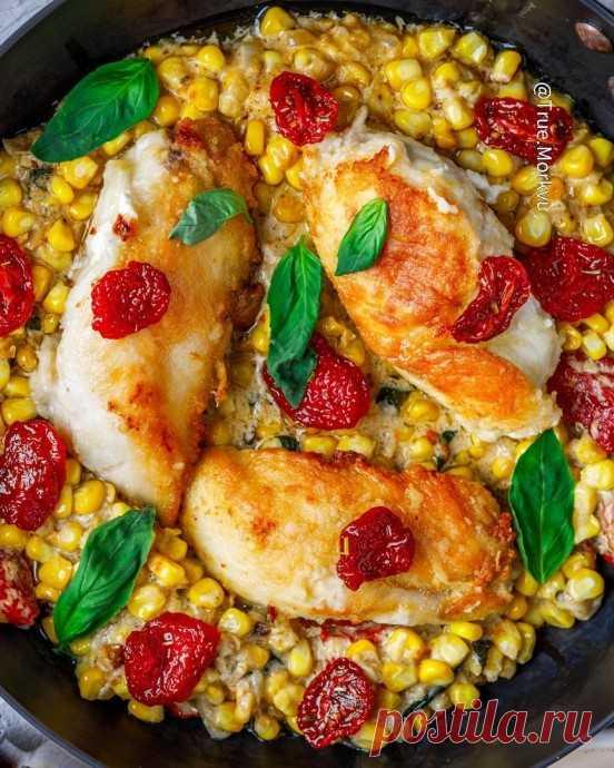 Курица с кукурузой и томатами