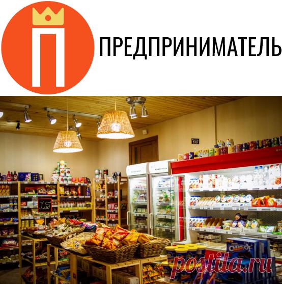 Открытие продуктового магазина   Предприниматель