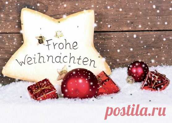 Картинки с рождеством немецкие