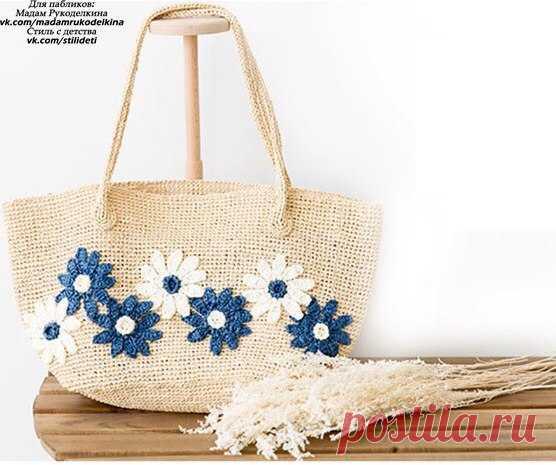 Вяжем крючком летнюю сумочку. Схема вязания  #вязание_крючком  #схема_вязания