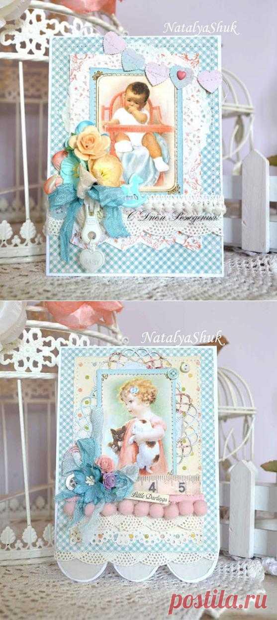 Нежные открытки для малышей!