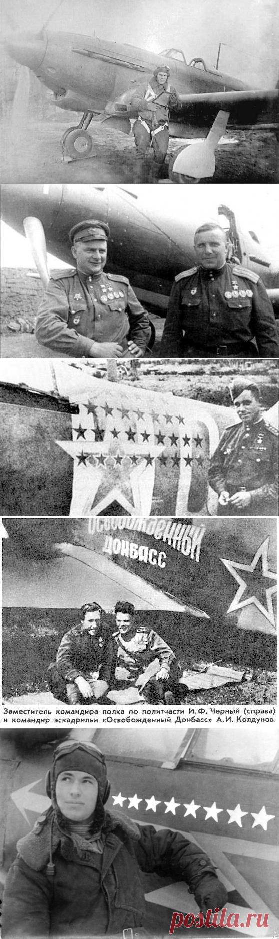 Какими они были, те «старики», что шли в бой? Первая десятка советских асов Великой Отечественной войны | Биографии