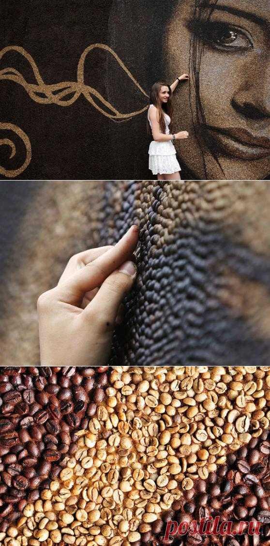Мозаика из 1 миллиона кофейных зерен