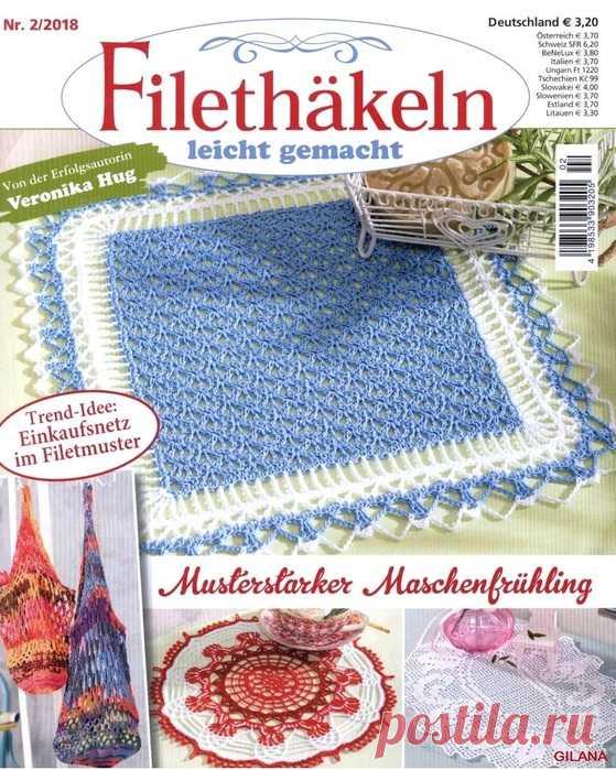 Filethakeln №2 2018. Вязание крючком — HandMade