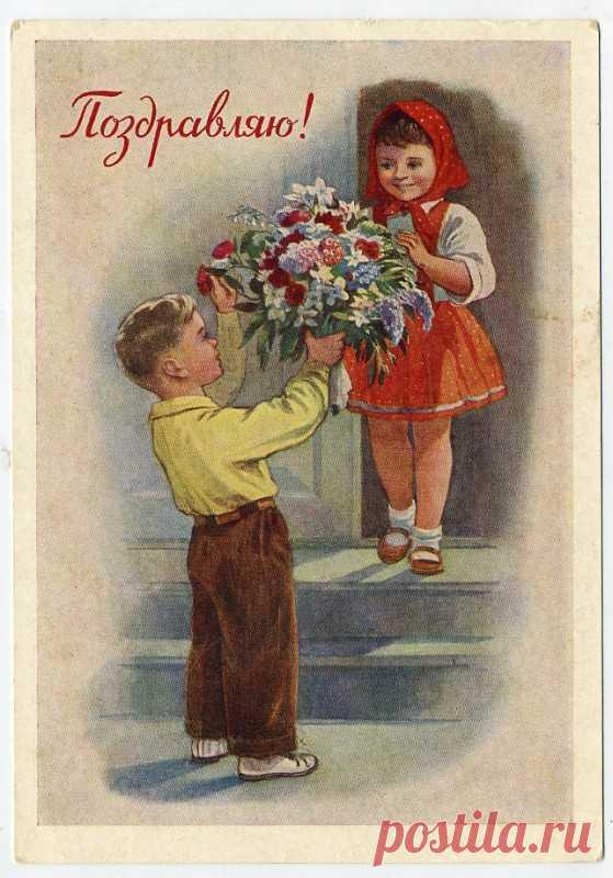 Разбитым, открытка дети поздравляют