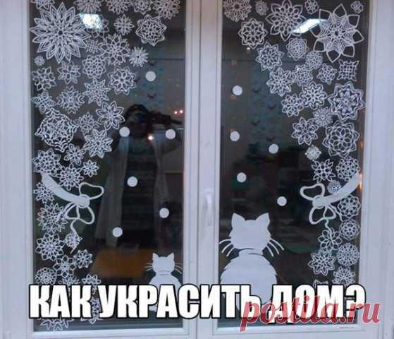 Украшение окон к Новому году - запись пользователя ИННОРИ (Ольга) в сообществе Новый год в категории Новогодний декор
