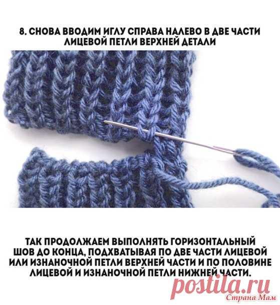 как сшить снуд узором английская резинка красиво мк вязание