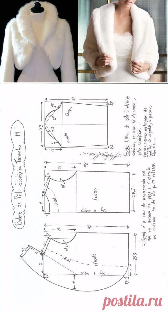 El bolero de piel. El patrón la dimensión 36-56 (la Costura y el ...
