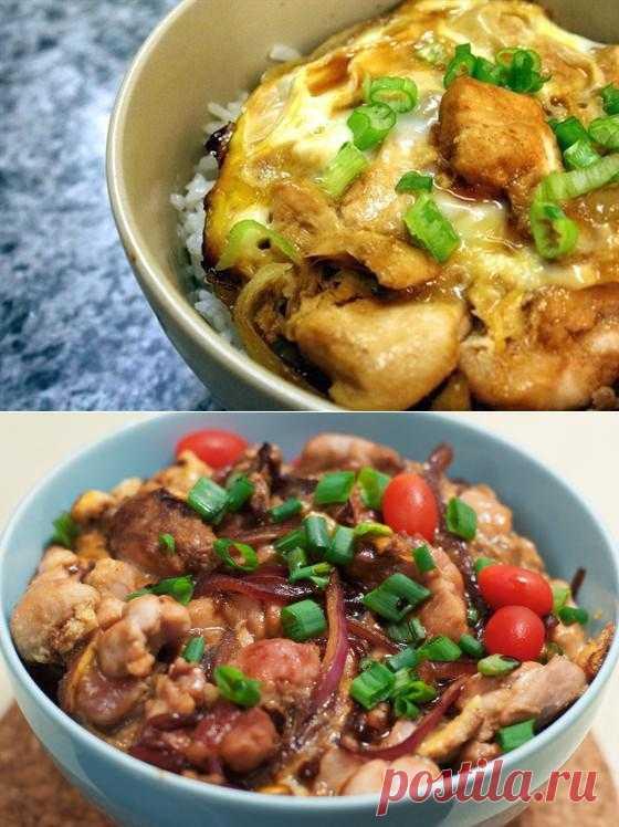 Оякодон (японский омлет с рисом и курицей) рецепт. Один из самых простых и вкусных рецептов в Японской кухне!