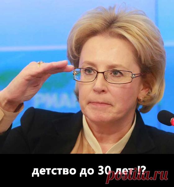 5 обещаний властей, которым мы уже не поверим никогда | Моя Страна советов | Яндекс Дзен