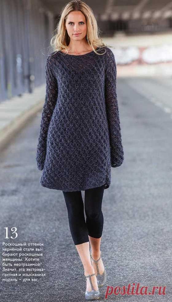 40f95931eac671b Вяжем модные платья спицами. Связать теплое платье спицами схемы ...