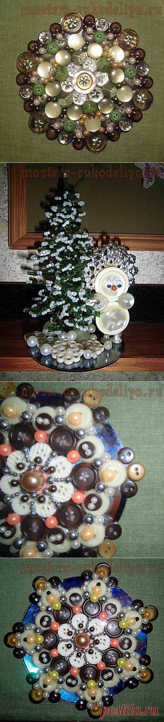 Los copos de nieve de los botones y los CD-discos