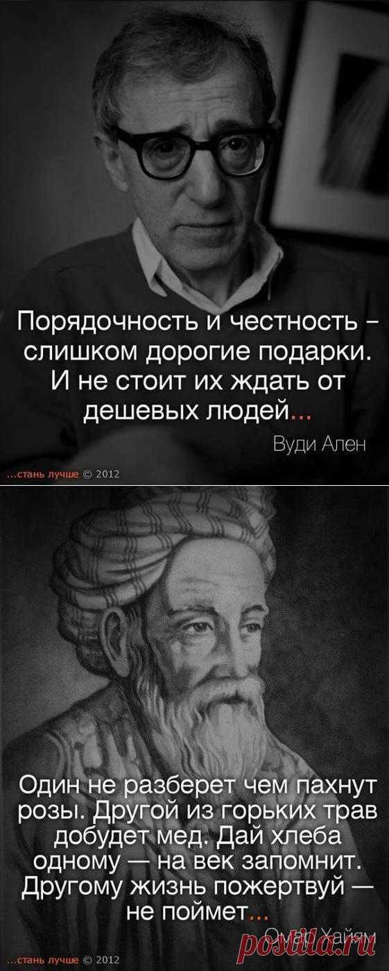 """""""Умности"""" от умных людей!!!."""