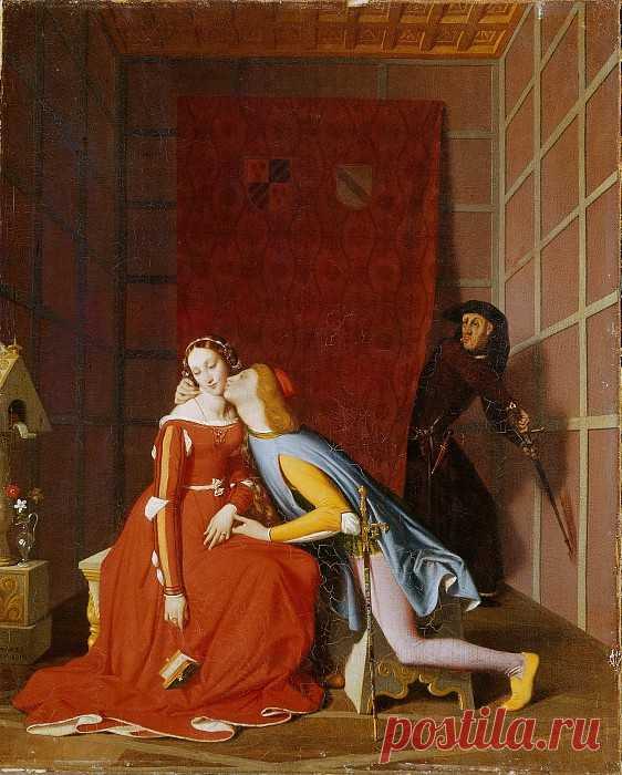 «Паоло и Франческа» картина - Жан Огюст Доминик Энгр