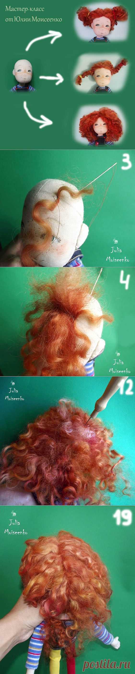 Волосы текстильной кукле из овечьих кудрей (МК).