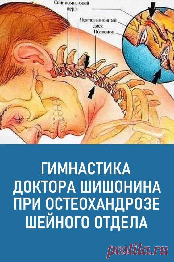 Гимнастика при гипертонии (ЛФК, физические упражнения ...