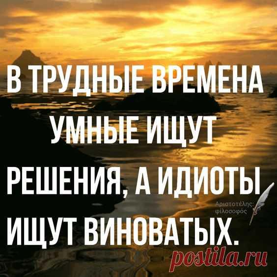 (1082) Pinterest