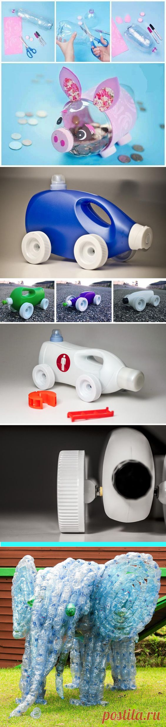 Идеи применения пластиковых бутылок