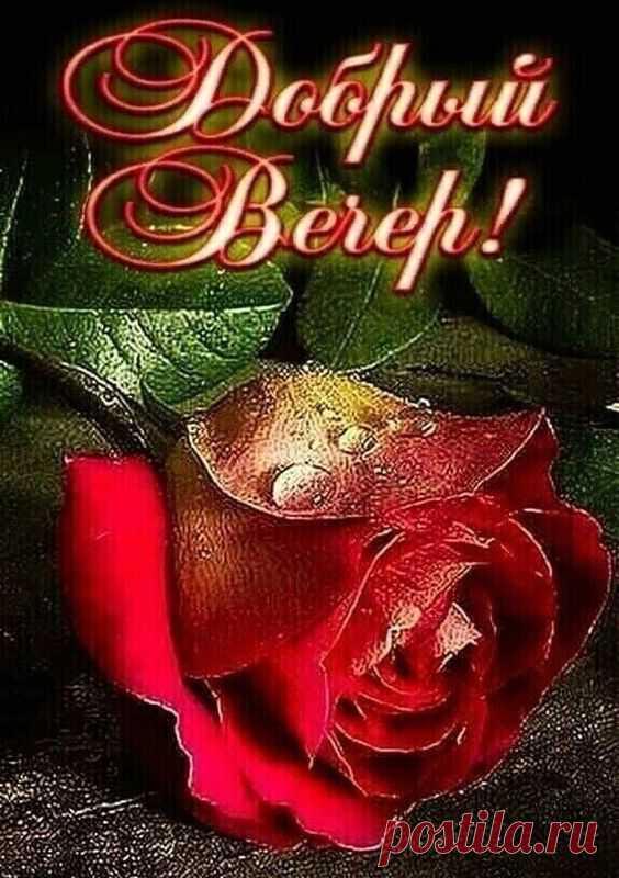 Фотоальбом Разное группы Красивые открытки в Одноклассниках