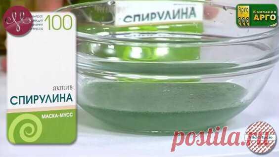 Питательная маска от морщин на основе глицерина и витамина E - Яндекс.Видео
