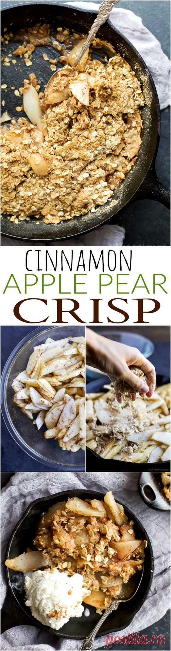Apple Pear Crisp 50 mins to make, serves 6-8 | Cures Are Ahead