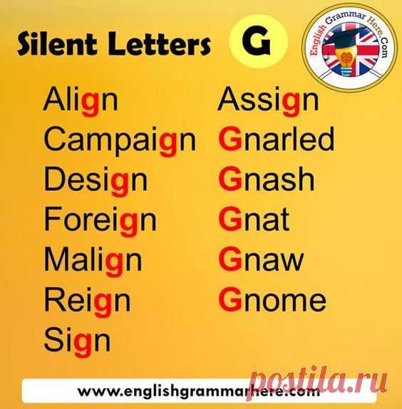 Silent G
