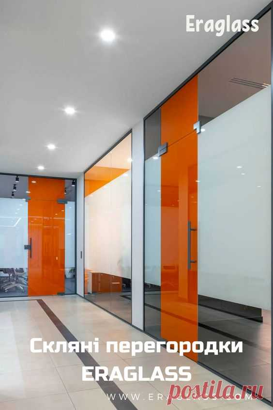 Мы занимаемся конструкциями из стекла: фасадами, козырьками, перегородками, витринами, дверями, полами и потолками. Наш конёк — сильный клиентский сервис. #стеклянные_конструкции #Эрагласс…