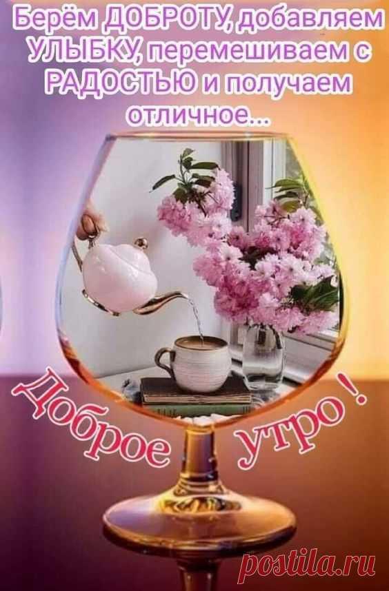 Фото группы Галерея поздравлений и пожеланий