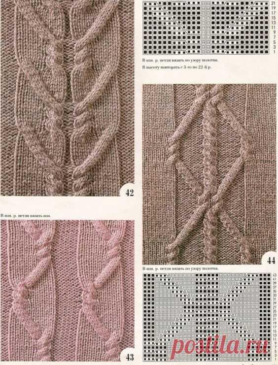 (429) Pinterest - Узоры с косами спицами схемы и описания из журнала