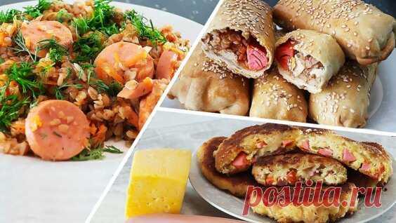 3 Супер Рецепта С Сосисками. Идеи обеда, ужина и перекуса - Яндекс.Видео