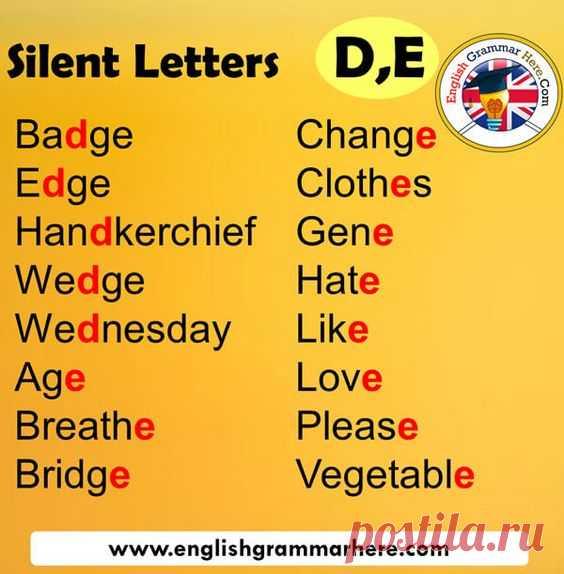 Silent D E
