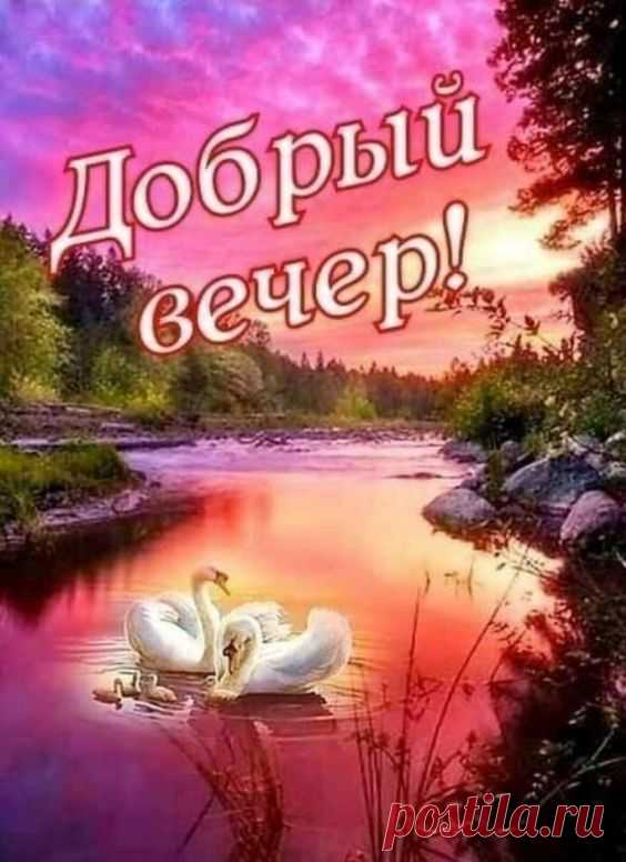 Фото группы ДЛЯ ДРУЗЕЙ С ЛЮБОВЬЮ.