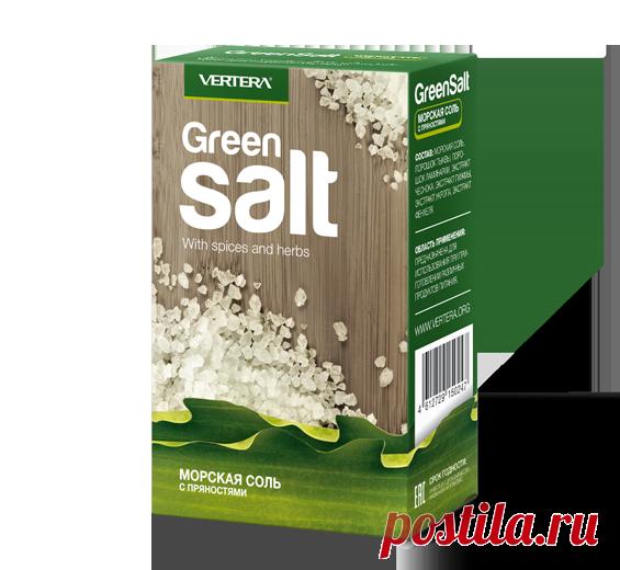 Вкусная приправа к любому блюду. Но, кроме того, компоненты Green salt способствуют: улучшению работы сердечно-сосудистой системы; поддержанию функций щитовидной железы; выведению из желудочно-кишечного тракта паразитов; усилению иммунной защиты организма; увеличению работоспособности, продуктивности и концентрации внимания. Содержит морскую соль,порошок ламинарии,  экстракт пижмы,чеснока, фенхеля,укропа.  Узнать больше